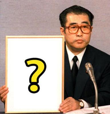 http://bokete.jp/boke/5998330